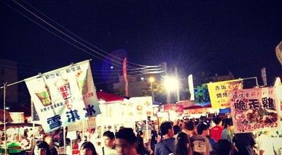 Photo of Night Market 花園夜市 Garden Night Market at 和緯路, 北區 704, Taiwan