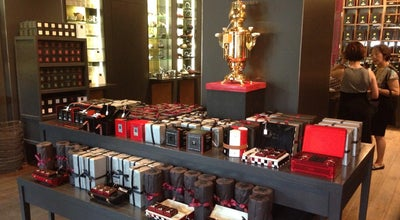 Photo of Tea Room Dammann Frères at 15 Place Des Vosges, Paris 75004, France