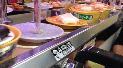 Photo of Sushi Restaurant スシロー 伊川谷店 at 北別府5-16-1, 神戸市西区, Japan