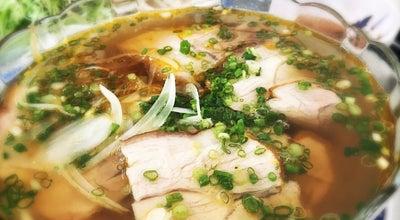Photo of Vietnamese Restaurant Bún bò huế Chú Há at 300 Võ Văn Tần, District 3, Hồ Chí Minh City, Vietnam
