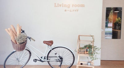 Photo of Cafe Living room homemade cafe at 13/2 ถ.สุขยางค์ ต.สะเตง, Yala 95000, Thailand