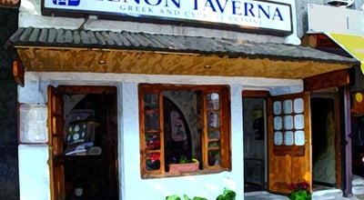 Photo of Greek Restaurant Zenon Taverna at 3410 31st Ave, Astoria, NY 11106, United States