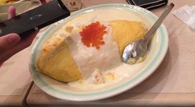 Photo of Italian Restaurant ポムの樹 イオンモール直方店 at 直方, Japan