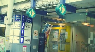 Photo of Arcade LA FIESTA ラ・フィエスタ 豊橋 at 広小路1-6, 豊橋市 440-0881, Japan
