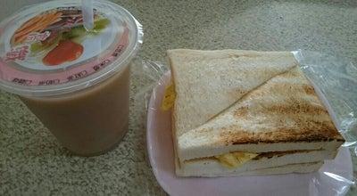 Photo of Sandwich Place 大ㄎㄡ胖碳烤三明治 at 鹽埕區大公路78號, 鹽埕區 803, Taiwan