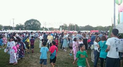 Photo of Park ユーカリが丘南公園 at ユーカリが丘6-6, 佐倉市 285-0858, Japan