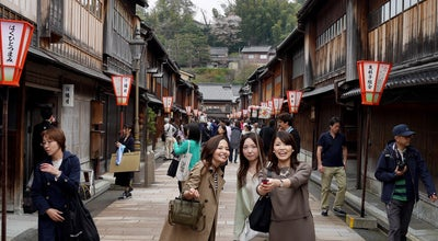 Photo of Historic Site Higashichaya Old Town at 1 Higashiyama, Kanazawa 920-0831, Japan
