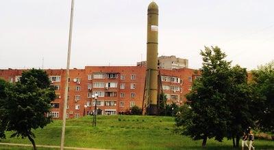 Photo of Monument / Landmark Ракета at Дзержинская Ул., Дзержинский, Московская Область, Дзержинский, Russia