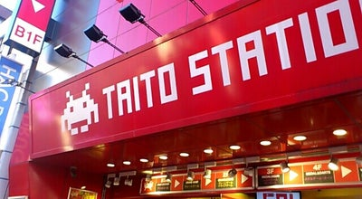 Photo of Arcade タイトーステーション 横浜西口五番街店 at 西区南幸1-12-9, 横浜市 220-0005, Japan