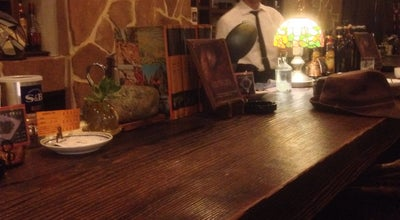 Photo of Coffee Shop 珈琲店 真戸運永 at 神森897, 三重郡菰野町 510-1231, Japan