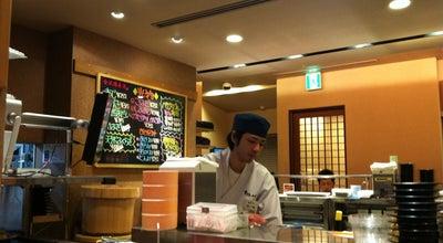 Photo of Sushi Restaurant すし食いねぇ! 松任本店 at 田中町617, 白山市 924-0801, Japan