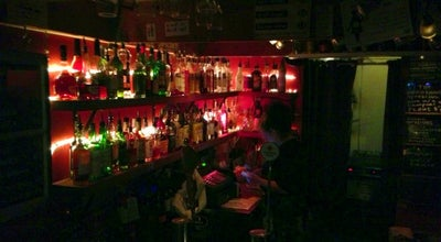 Photo of Bar Valentine's at 232 Sw Ankeny St, Portland, OR 97204, United States