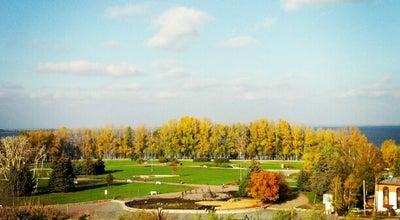 Photo of Park Долина Троянд / Rose Valley at Вул. Гагаріна, Черкаси, Ukraine