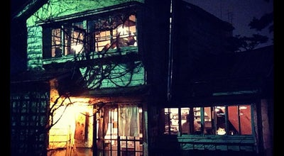 Photo of Cafe 森彦 本店 at 南2条西26丁目2-18, 札幌市 060-0062, Japan