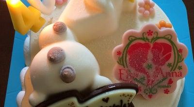 Photo of Ice Cream Shop サーティワン アイスクリーム 焼津登呂田店 at 西小川2-1-1, 焼津市 425-0036, Japan