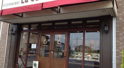 Photo of Dessert Shop パティスリー・ラ・キュイッソン at 南川崎882, 八潮市, Japan