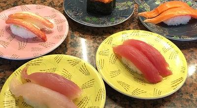 Photo of Sushi Restaurant 根室花まる 南郷店 at 白石区南郷通19丁目南8-2, 札幌市, 北海道 003-0022, Japan