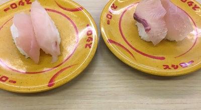 Photo of Sushi Restaurant スシロー 伊予松前店 at 大字東古泉字高樋520-1, 伊予郡松前町 791-3151, Japan