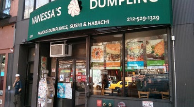 Photo of Chinese Restaurant Vanessa's Dumpling at 220 E 14th St, New York, NY 10003, United States