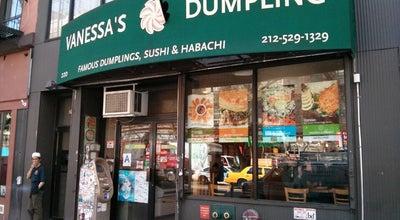 Photo of Dumpling Restaurant Vanessa's Dumpling at 220 E 14th St, New York, NY 10003, United States