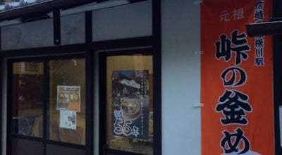 Photo of Japanese Restaurant 荻野屋 軽井沢IC店 at 松井田町西野牧17160-3, 安中市, Japan