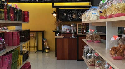 Photo of Bakery ดูแปง เบเกอร์รี่ at ถนนเอกาทศรถ, Phitsanulok 65000, Thailand