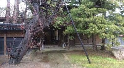 Photo of Historic Site 旧風間家住宅 丙申堂 at 馬場町1-17, 鶴岡市 997-0035, Japan