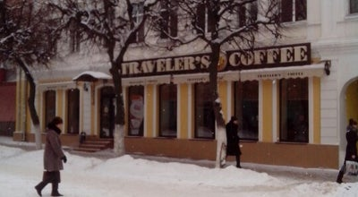 Photo of Coffee Shop Traveler's Coffee at Ул. Ленина, 34, Орёл 302028, Russia