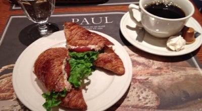 Photo of Bakery PAUL 青葉台店 at 青葉区青葉台1-6-13, 横浜市 227-0062, Japan