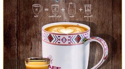 Photo of Coffee Shop dr.CAFE COFFEE | د. كيف at Lulu Hypermarket, Khobar 31452, Saudi Arabia