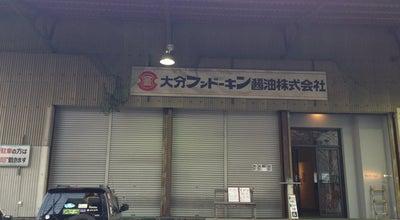 Photo of Art Gallery the bridge at 中央町3-3-19, 大分市 870-0035, Japan