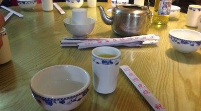 Photo of Chinese Restaurant 锅子楼( Guo Zi Lou ) at Kunming, China