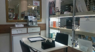 Photo of Jewelry Store S.Stein at Centervale Shopping, São José dos Campos, Brazil