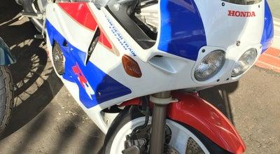 Photo of Motorcycle Shop レッドバロン新札幌 at 厚別区厚別中央3条4丁目6-30, 札幌市 004-0053, Japan