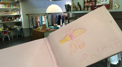 Photo of Clothing Store Couverture and The Garbstore at 188 Kensington Park Road, London W11 2ES, United Kingdom