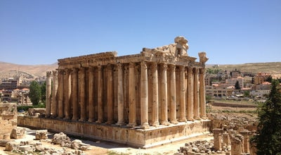 Photo of Historic Site Baalbek at Lebanon
