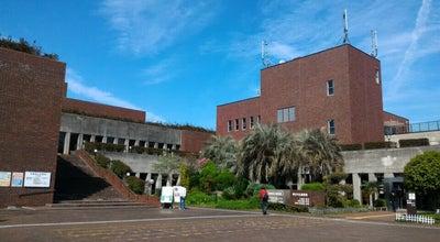 Photo of Library 兵庫県立図書館 at 明石公園1-27, 明石市 673-8533, Japan