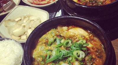 Photo of Korean Restaurant Maru Finest Korean Cuisine at 157 Elizabeth St., Brisbane, QL 4000, Australia
