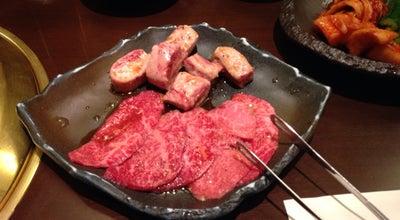 Photo of BBQ Joint 焼肉 いのうえ at 花小金井1-1-11, 小平市 187-0002, Japan