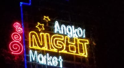 Photo of Flea Market Angkor Night Market (Entrance B) at Angkor Night Market Street, Siem Reap, Cambodia