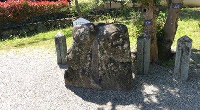 Photo of Historic Site 二面石 at 橘寺532, Asuka-mura, Japan