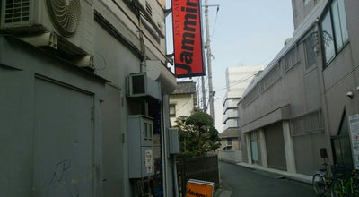 Photo of Jazz Club ライブカフェ ジャミン at 脇田町6-16, 川越市, Japan