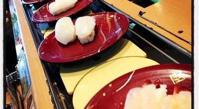 Photo of Sushi Restaurant しーじゃっく 本庄店 at 南本庄1-10-15, 福山市, Japan