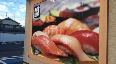 Photo of Sushi Restaurant はま寿司 福山三吉町店 at 三吉町南2-6-22, 福山市, Japan