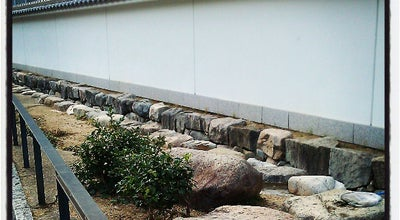 Photo of Historic Site 伊丹郷町の大溝跡 at 伊丹1-1-1, 伊丹市 664-0846, Japan