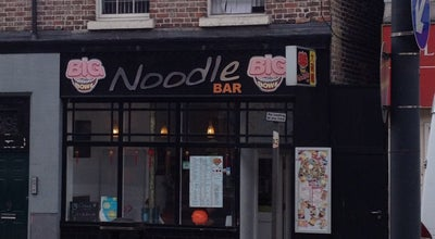 Photo of Chinese Restaurant Big Bowl Noodle Bar at Berry Street, Liverpool, United Kingdom