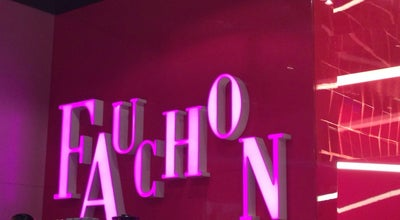 Photo of French Restaurant Fauchon at Royal Opera House Muscat, Muscat, Oman