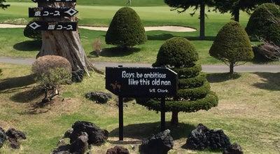 Photo of Golf Course クラークカントリークラブ at 三島113, 北広島市 061-1266, Japan