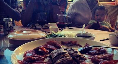 Photo of Hunan Restaurant Awu Delicious Food at 558 Las Tunas Dr, Arcadia, CA 91007, United States