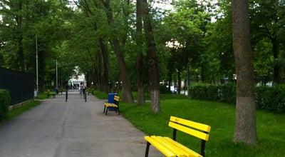 Photo of Park Parcul Tractorul at Str. Turnului, Brașov 500152, Romania